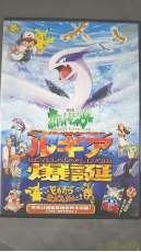 DVD アニメ 小学館