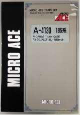 Nゲージ車両|MICRO ACE