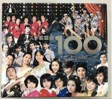 CD 邦楽 TOSHIBA EMI