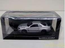 1/43スケール車 スカイライン GT-R|