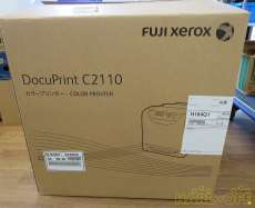A4対応プリンター|FUJI XEROX