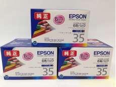 インクカートリッジ3パックセット|EPSON