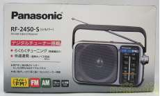 FM/AM 2バンドレシーバー PANASONIC