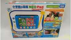 小学館の図鑑 NEO Pad|TAKARA TOMY