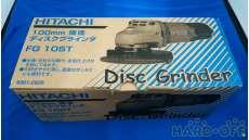 ディスクグラインダー|HITACHI