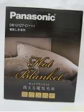 電気毛布|PANASONIC