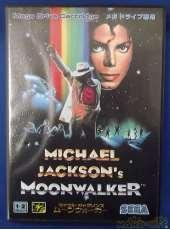 マイケル・ジャクソンズ ムーンウォーカー|