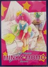 魔法のプリンセス ミンキーモモ DVD-BOX|