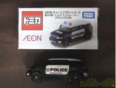 AEON トヨタFJクルーザー(POLICE仕様)|TAKARA TOMY