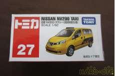 日産 NV200 タクシー(初回特別仕様)|TAKARA TOMY