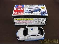 DM-EX04 コロット クリスマスエディション スティッチ TAKARA TOMY