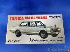 1/64 TLV-177a 日産 スカイライン 2000GT-R 70年式 銀 TOMY TEC