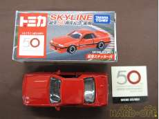 SKYLINE 誕生50周年記念 後期 GTS/HR31|TAKARA TOMY