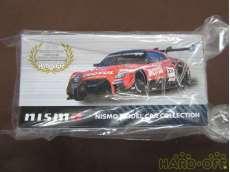 MOTUL AUTECH GT-R Round2 Fuji Winner!!|TAKARA TOMY