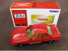 トミカイベントモデル Honda プレリュード|TAKARA TOMY