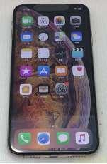 iPhone XS MAX 512GB ゴールド|APPLE