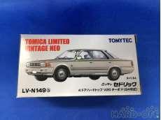1/64 LV-N149b セドリック ターボ F 灰/銀 TOMY TEC