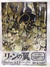リーンの翼 DVD全6巻セット|バンダイビジュアル