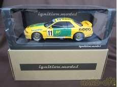 BP OIL TRAMPIO GT-R (#11) 1993 JTC|IGNITION MODEL