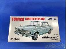1/64 TLV-174a プリンスグロリア スーパー6 水色 TOMY TEC