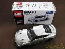 NISSAN GT-R 50th Anniversary②|TAKARA TOMY