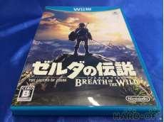 ゼルダの伝説 ブレス オブ ザ ワイルド [Wii U]|NINTENDO