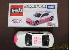 AEON トヨタ86(ホメパト仕様) ②|TAKARA TOMY