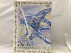聖戦士ダンバイン DVD-BOX|バンダイビジュアル