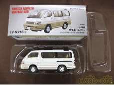 トヨタ ハイエース ワゴン リビングサルーンEX(2002年式) TOMYTEC