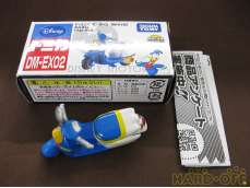 DM-EX02 チムチム ドナルドダック TAKARA TOMY