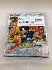熱闘 ザ・キング・オブ・ファイターズ'95|TAKARA