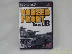 パンツァーフロント Ausf.B