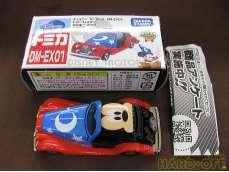 DM-EX01 ドリームスター ミッキーマウス TAKARA TOMY