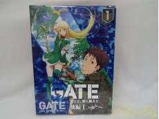 「GATE 自衛隊 彼の地にて、斯く戦えり」 vol.1 接触編I [初回生産限定版