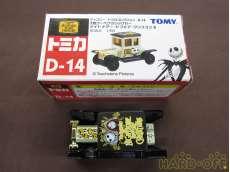 T型クーペクラッシックカー ナイトメアー・ビフォア・クリスマス R|TAKARA TOMY