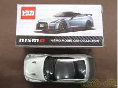 NISSAN GT-R NISMO 2020model|TAKARA TOMY