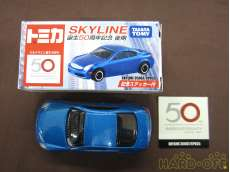 SKYLINE 誕生50周年記念 後期 350GT/CPV35|TAKARA TOMY