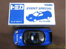 EVENT SPECIAL ホンダ SNX-R|TOMY