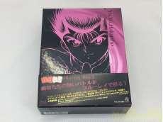 幽遊白書 Blu-ray BOX 1|BANDAI