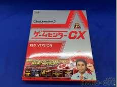 ゲームセンターCX ベストセレクション Blu-ray 赤盤|HAPPINET