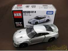 NISSAN GT-R 50th Anniversary③|TAKARA TOMY