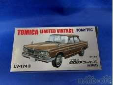 1/64 TLV-174b プリンスグロリア スーパー6 茶色 TOMY TEC
