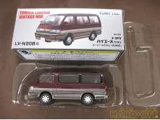 トヨタ ハイエース ワゴン スーパーカスタム(92年式) TOMYTEC