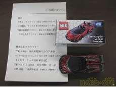 トミカ6億台突破記念!~ありがとうキャンペーン  Lamborghini TAKARA TOMY