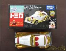 ドリームスター スペシャル39 ミッキーマウス|TAKARA TOMY