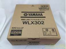 無線LANアクセスポイント YAMAHA