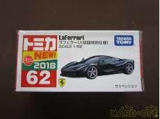 【未開封】La Ferrari ラフェラーリ(初回特別仕様)|TAKARA TOMY