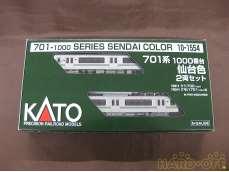 701系 1000番台 仙台色 2車両セット KATO