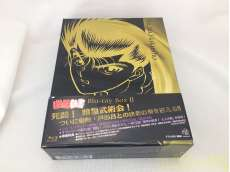 幽遊白書 Blu-ray BOX 2|BANDAI