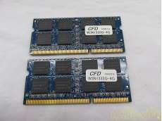 DDR3-1333/PC3-10600 ELIXIR